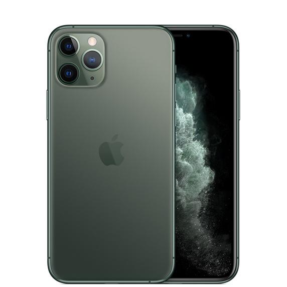 iphone 11 pro prix algérie